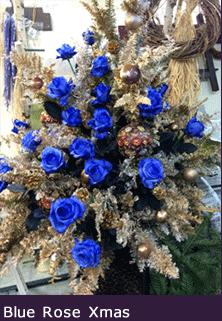 オーダーメイドスタンド花 東京 二子玉川の花屋 開店祝いのスタンド花 青バラと金色のもみの木クリスマスツリー