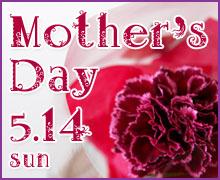 母の日に贈る花 プレゼント 二子玉川の花屋 ネイティブフラワーイーダ