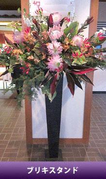 居酒屋  バー 開店祝いスタンド花 ブリキスタンドでつくるデザインはおしゃれなお店のお祝いに一番人気です。