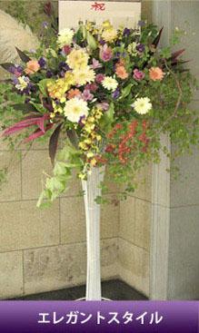 新装開店 花スタンド花 エレガントなスタイルでお作りします。