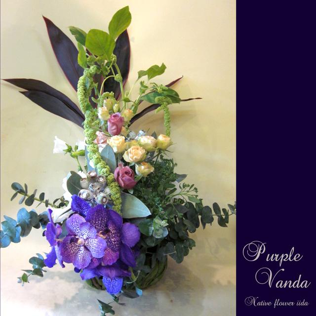 公演祝いのアレンジメント 二子玉川の花屋 ネイティブフラワーイーダ 紫バンダ