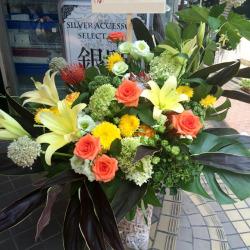 移転祝いのアレンジ花 二子玉川の花屋 ネイティブフラワーイーダ ガーベラピーコック