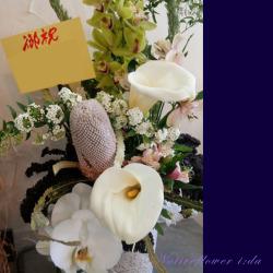 移転祝い 【生花アレンジ】カラリスト 二子玉川の花屋 ネイティブフラワーイーダ