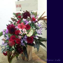 移転祝い 【生花アレンジ】ライオネ 二子玉川の花屋 ネイティブフラワーイーダ