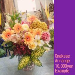 還暦祝いに贈る花 おまかせアレンジ プレゼント