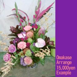還暦祝いに贈るお花 二子玉川の花屋 ネイティブフラワーイーダ