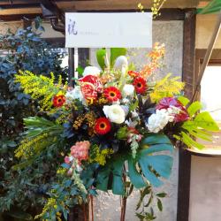 開店祝いのスタンド花 カブキ 二子玉川 花屋 ネイティブフラワーイーダ