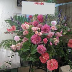 開店祝いのスタンド花 プリティダリア 二子玉川の花屋 ネイティブフラワーイーダ