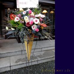 楽屋見舞いスタンド花 スモークビビッド スタンド花 二子玉川の花屋 ネイティブフラワーイーダ