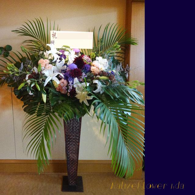 公演祝い スタンド花 ホワイトパーム 二子玉川の花屋 ネイティブフラワーイーダ