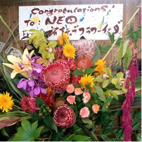 公演祝いに贈るスタンド花 縁起の良く豪華なスタンド花