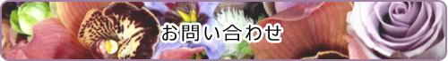 都会の森 花屋がつくるウェディング 渋谷 ウェディングパーティ ブライダル